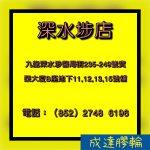 WhatsApp Image 2020-08-01 at 1.20.50 PM (1)