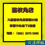 WhatsApp Image 2020-08-01 at 1.20.50 PM
