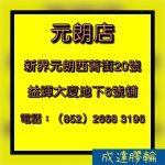 WhatsApp Image 2020-08-01 at 1.20.51 PM (1)
